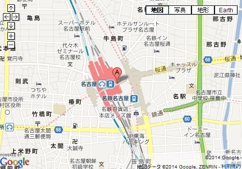 ジェイアール名古屋タカシマヤの地図