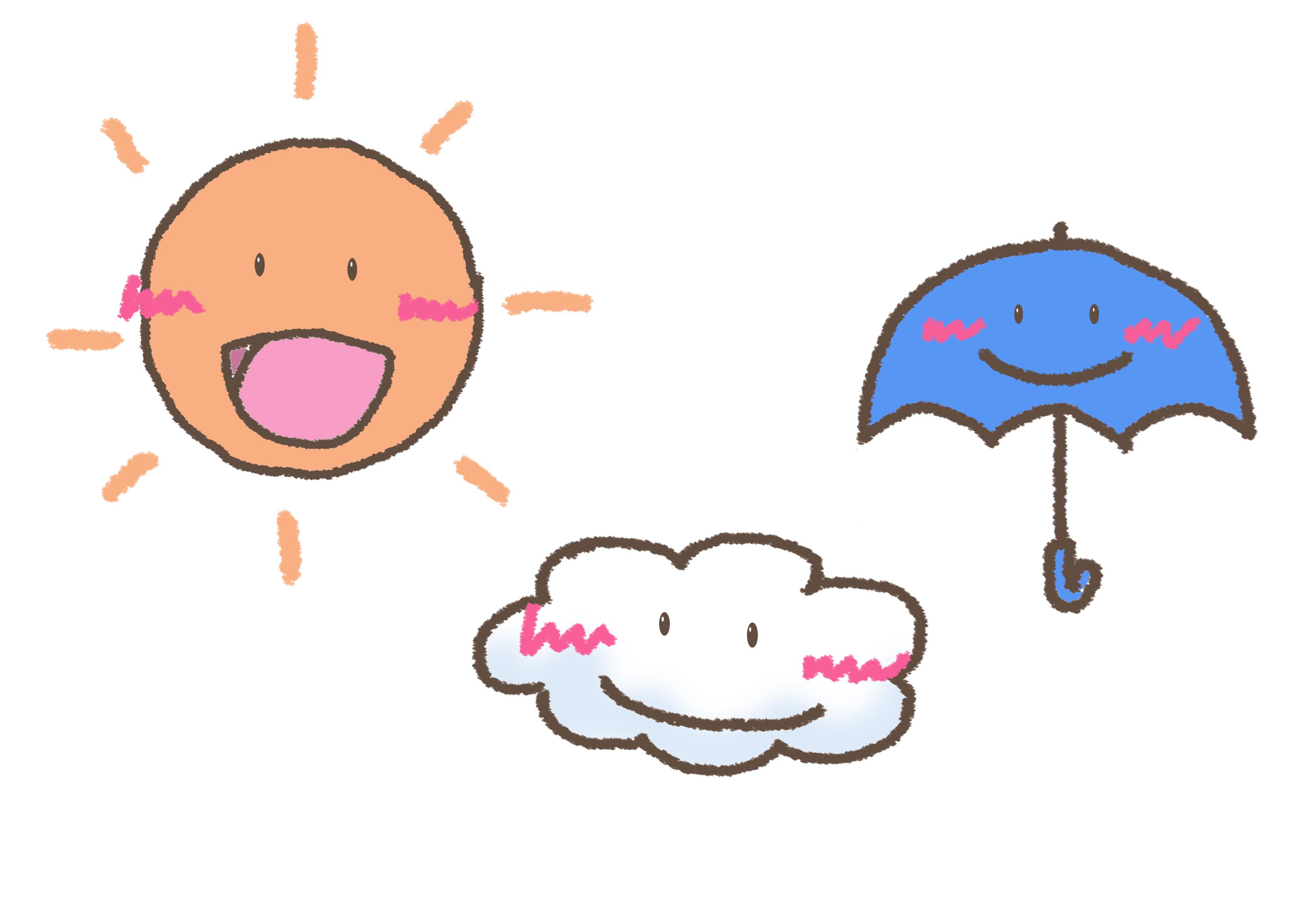 気象庁 | 週間天気予報 - jma.go.jp