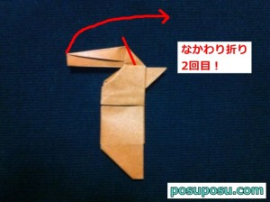 カブトムシの折り紙の折り方29