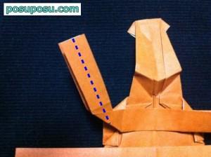 カブトムシの折り紙の折り方49