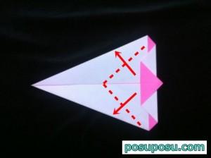 うさぎの折り紙の折り方(簡単)06