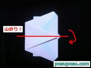 うさぎの折り紙の折り方(簡単)09