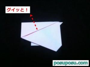 うさぎの折り紙の折り方(簡単)10
