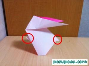 うさぎの折り紙の折り方(簡単)12