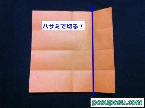 カブトムシの折り紙の折り方40
