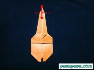 カブトムシの折り紙の折り方26