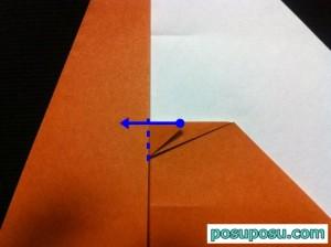 カブトムシの折り紙の折り方12