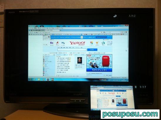 パソコンの画面をテレビに映したときの様子