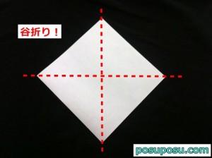 スイカの折り紙の折り方03