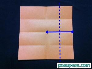 カブトムシの折り紙の折り方39