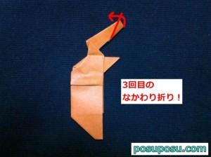 カブトムシの折り紙の折り方30
