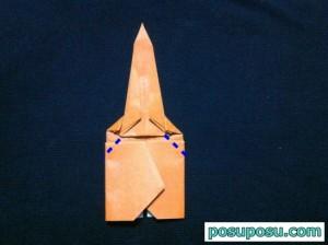 カブトムシの折り紙の折り方23