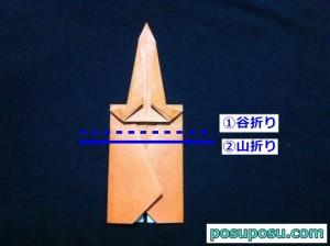 カブトムシの折り紙の折り方21