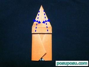 カブトムシの折り紙の折り方20