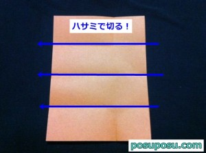 カブトムシの折り紙の折り方41