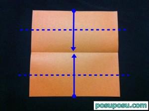 カブトムシの折り紙の折り方37
