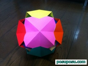 七夕飾り・折り紙でのくす玉の作り方14