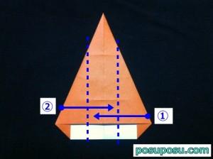 カブトムシの折り紙の折り方15