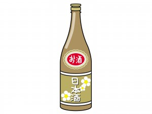 日本酒 イラスト