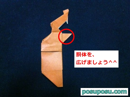 すべての折り紙 折り紙 折り方 カブトムシ : カブトムシの折り紙の折り方は ...