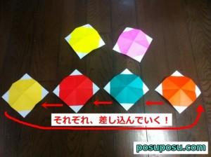 七夕飾り・折り紙でのくす玉の作り方12