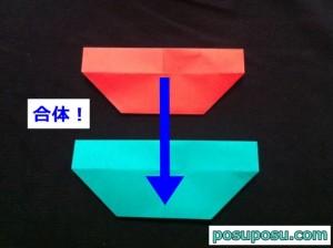 スイカの折り紙の折り方20