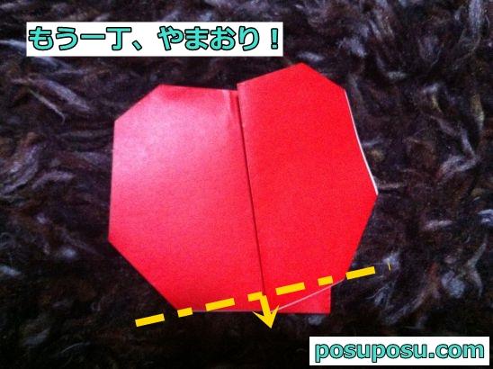 折り紙のりんごの折り方07