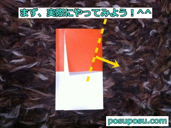 きのこの折り紙の折り方04