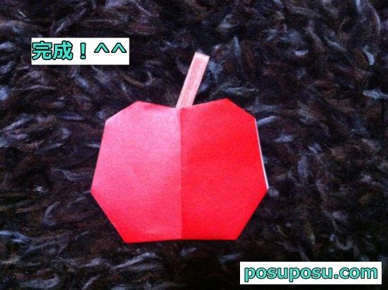 折り紙のりんごの折り方08