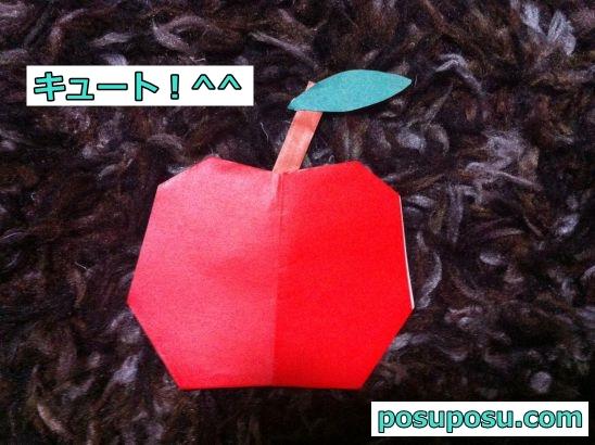 折り紙のりんごの折り方09