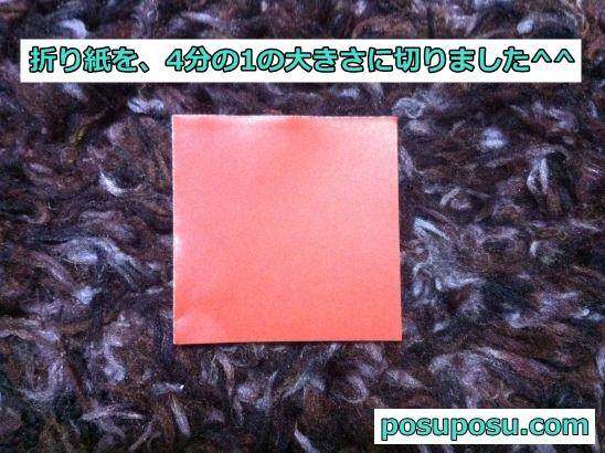 どんぐりの折り紙の簡単な折り方01