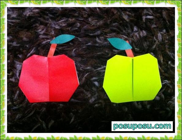折り紙のりんごの折り方(完成図)