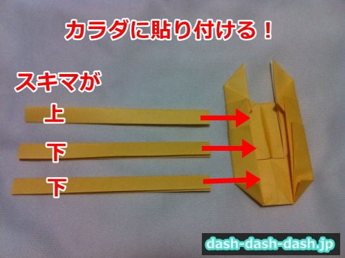 クワガタ 折り紙 折り方 簡単28