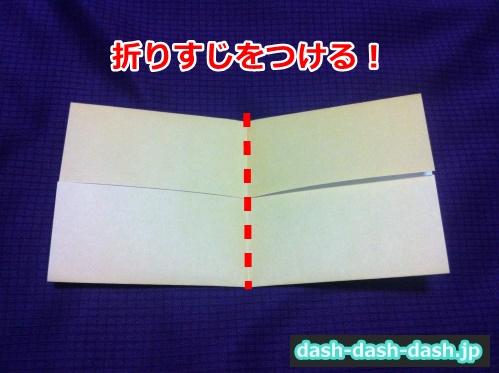 クワガタ 折り紙 折り方 簡単04