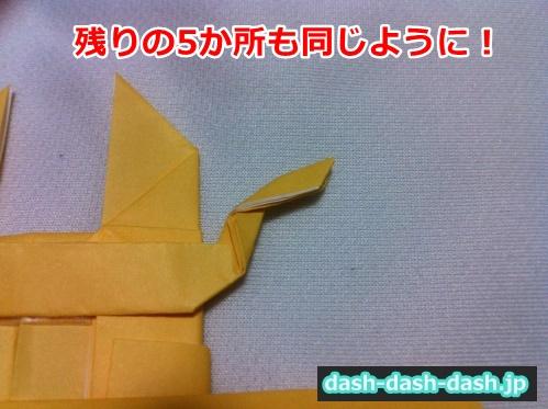クワガタ 折り紙 折り方 簡単34