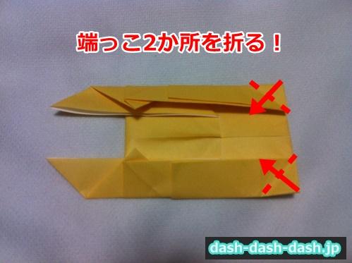 クワガタ 折り紙 折り方 簡単14
