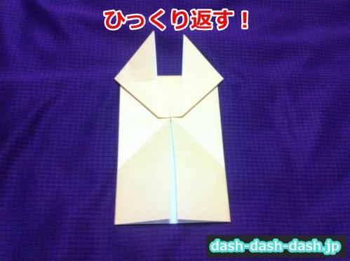 クワガタ 折り紙 折り方 簡単10