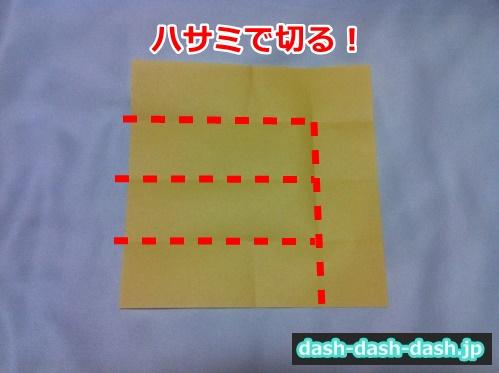 クワガタ 折り紙 折り方 簡単22