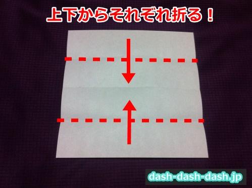 クワガタ 折り紙 折り方 簡単03