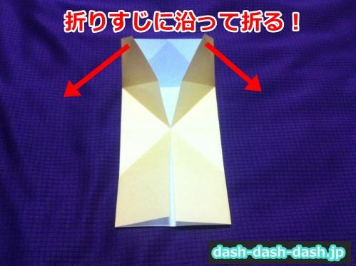 クワガタ 折り紙 折り方 簡単08