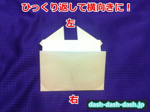 クワガタ 折り紙 折り方 簡単12