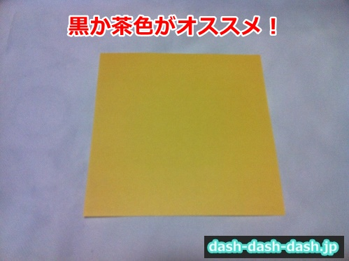 クワガタ 折り紙 折り方 簡単01