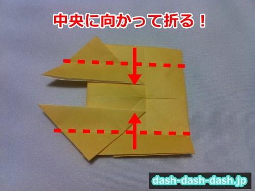 クワガタ 折り紙 折り方 簡単13