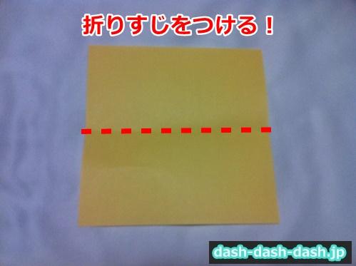 クワガタ 折り紙 折り方 簡単18