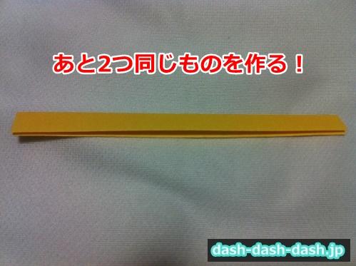 クワガタ 折り紙 折り方 簡単27
