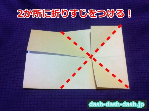 クワガタ 折り紙 折り方 簡単06