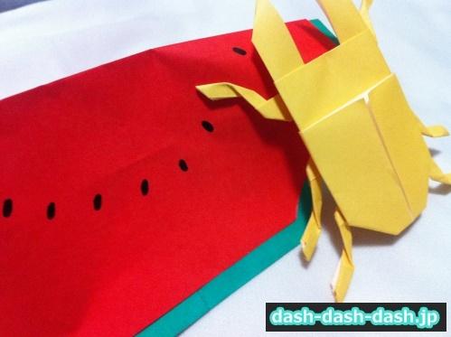 クワガタ 折り紙 折り方 簡単36