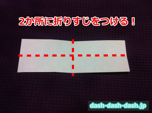 クワガタ 折り紙 折り方 簡単24