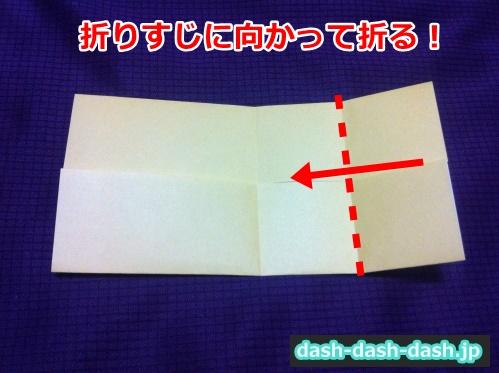 クワガタ 折り紙 折り方 簡単05