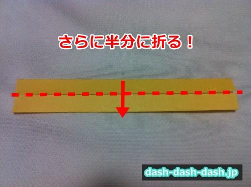 クワガタ 折り紙 折り方 簡単26